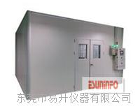 高溫老化試驗房 ES-ORT30