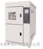 郑州高低温冷热冲击试验箱 ES-TS-80L