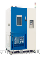 快速温变试验箱 EESS-1000L