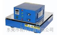 双向振动试验台|电磁式振动试验台厂家 ES-ZD-2810