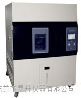 日照辐射老化试验箱 ES-XD-500