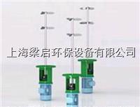 化工搅拌机 HW型 化工搅拌机 HW型