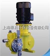 FROY系列液压隔膜计量泵、加药泵 FROY系列