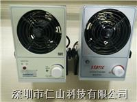 离子风机 离子风机除静电、ASD离子风机、进口离子风机种类