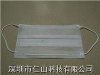 无纺布口罩 活性炭口罩厂家、深圳無塵口罩价格