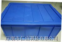 蓝色防靜電周轉箱 黑色防靜電周轉箱