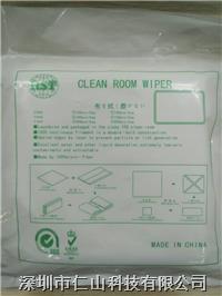 超细纤维無塵布 深圳無塵布厂商、超细纤维無塵布应用范围
