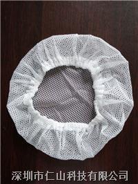 a片网帽 一次性a片网帽、尼龙网帽种类、尼龙网帽厂家、尼龙网帽价格