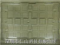 抗静电吸塑托盘 抗静电吸塑托盘、深圳吸塑托盘厂家、抗静电吸塑托盘价格