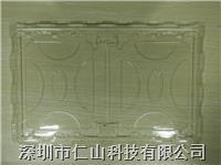 防静电PVC吸塑盒 PVC防靜電吸塑托盤厂家、深圳、东莞、广州、惠州、上海、江苏、厦门吸塑托盘厂商