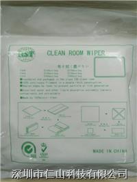4寸、6寸、9寸無塵布 無塵布尺寸、無塵布批发、深圳無塵布价格、無塵布种类