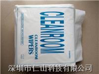 4/6/9寸無塵紙 深圳無塵紙价格、0609系列無塵紙、無塵紙用途、