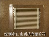 尖头净化棉棒 无尘擦拭棒、净化棉签、光纤擦拭棒