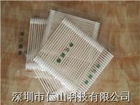 无尘防静电棉签 洁净棉签、净化擦拭棒、净化棉棒、无尘擦拭棒、無塵棉簽