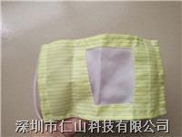 无尘防静电口罩 批发無塵口罩、供应防静电口罩、口罩厂家、口罩批发、黄色防静电口罩