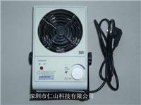 交流離子風機 低噪音节能離子風機、除静电离子吹风机、定做非标離子風機、除静电离子风扇、除静电风扇、SIMCO除静电