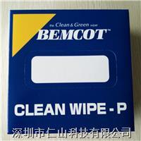 WIPE-P无尘擦拭纸 wipe-p無塵紙批发、Bemcot wipe-p無塵紙尺寸、镜头擦拭纸