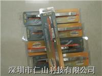 ESD-2AX防靜電鑷子 供应ESD-2ax防静电反差镊子、反差镊子批发供应