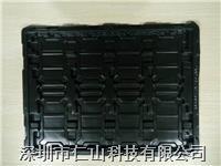 防静电吸塑盒,TP,LCM,LCD吸塑盒 供应防靜電吸塑托盤、背光用防静电吸塑盒、吸塑周转托盘