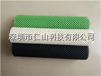 a片防滑垫供应商(仁山) PVCa片模组专用防滑垫  a片PVC止滑垫  批发托盘防滑垫