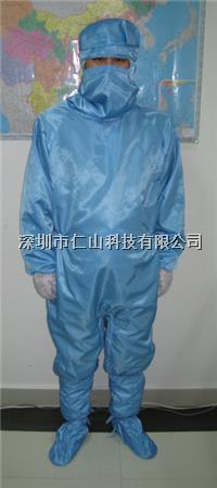 a片服/Anti-static clothing Anti - static, anti - static clothing,百100级a片啪啪啪视频在线观看服
