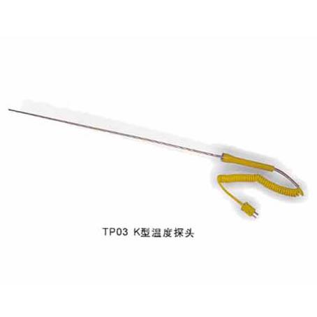 TP03 K型温度探头 TP03 K型温度探头