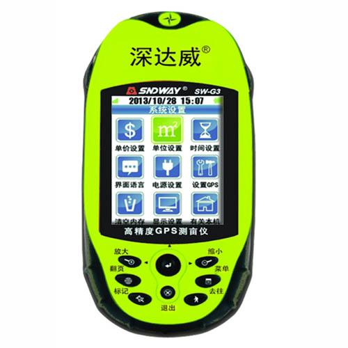 GPS测亩仪 SW-G3