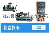 电流电压校验仪,ETX-2015电流电压校验仪 ETX-2015
