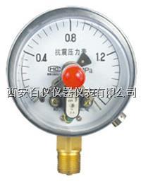 西安YXC/MK,抗震磁敏电接点压力表 YXC/MK