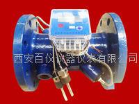 西安大口径超声波式热能表 LT-DN15-25