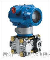 3351GP型压力(含负压)变送器 3351GP型