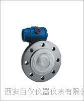 3351LT型法兰式液位变送器 3351LT型