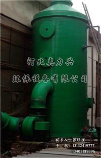 氮氧化物处理塔 BJS