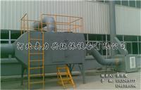 供应活性炭除臭塔