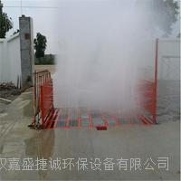 湖南工地自动洗车机厂家
