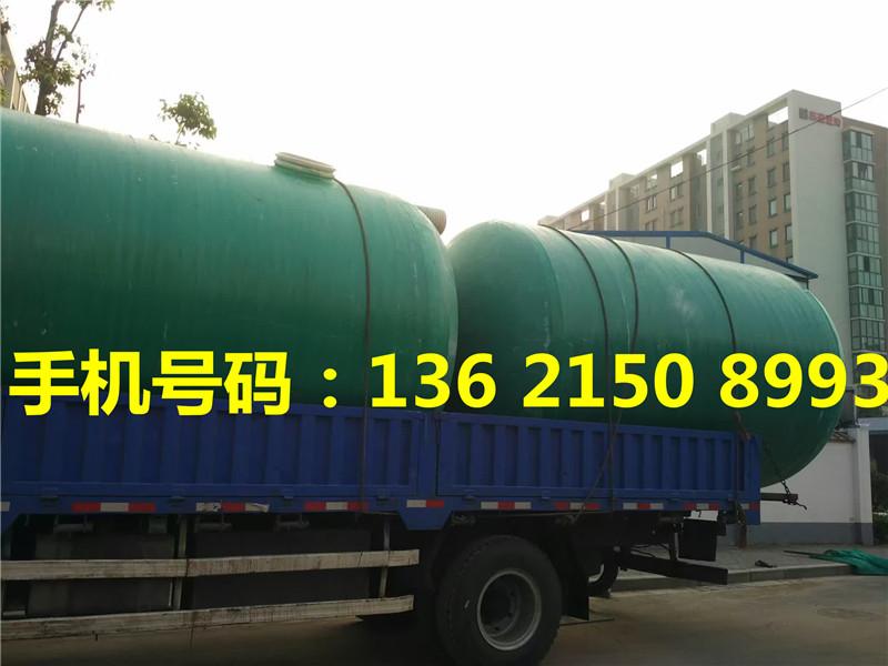 南京市溧水县3号6吨玻璃钢化粪池