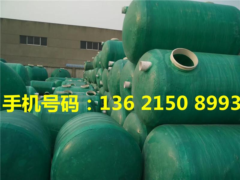 抚州市黎川县10号40吨玻璃钢化粪池