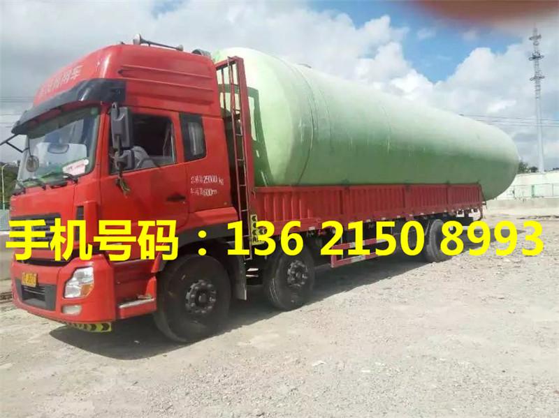 徐州市鼓楼区2号4吨玻璃钢化粪池