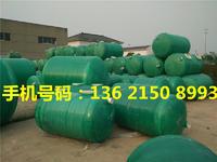 浙江衢州常山县10号40吨玻璃钢化粪池 1-100立方 型号齐全