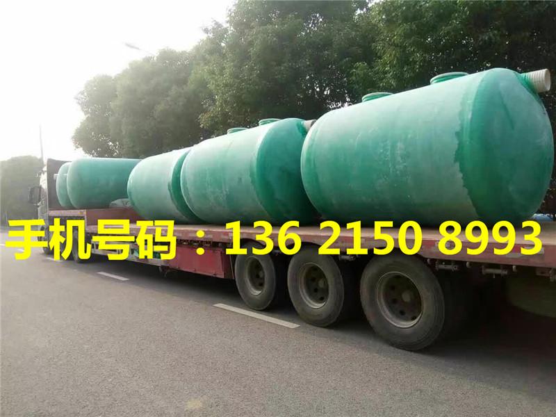 浙江衢州常山县10号40吨玻璃钢化粪池