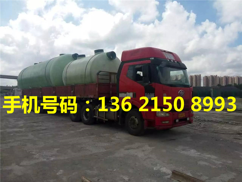 南京市雨花台区9号30吨玻璃钢化粪池