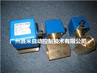FB21-032GK/B流量開關 FB21-032GK/B