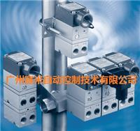 550-AHD硫化機電氣轉換器550AHD 550-AHD、550AHD、TYPE 550-AHD