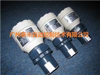 B56/3LC-B超聲波液位傳感器 B56/3LC-B