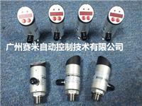 PE80-P250G14H2AQ數顯壓力傳感器 PE80-P250G14H2AQ