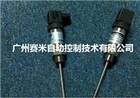TP10-/0-50/6/100H、TP10-/0-50/8/100H溫度傳感器 TP10-/0-50/6/100H、TP10-/0-50/8/100H