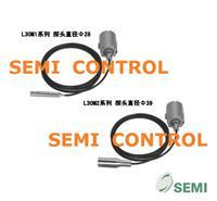 L30M-220E5V121、L30M-220E5V122投入式靜壓液位變送器 L30M-220E5V121、L30M-220E5V122
