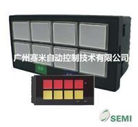 WP80智能閃光報警儀WP-803 WP80