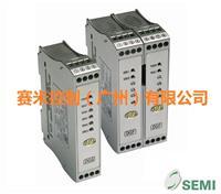 DGA-3200(ib)開關量輸出型安全柵 DGA-3200