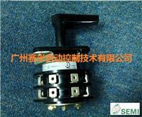 74202D繼電器-74202D-74202D 74202D